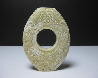 Clearance - Carved Chinese Jade Pendant - 7210
