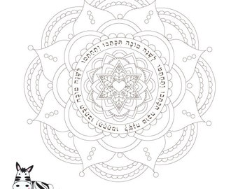 L'Shana Tovah Blessing Mandala-Shana Tova Printable-Jewish New Year-Rosh Hashanah-Coloring Page-Jewish DIY Activities-Arts-INSTANT DOWNLOAD