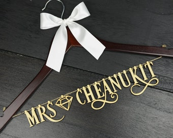 Wedding Hanger with Wood Name, Personalized Rustic Wedding Dress Hanger,Bride Bridesmaid Wood Name Hanger, Wedding Bridal Hanger LL016
