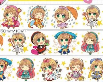 1 Roll Limited Edition Washi Tape: Cardcaptor Sakura Theme