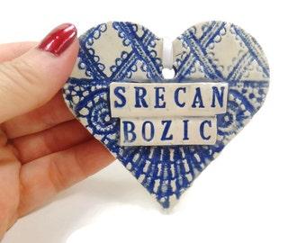 Srecan Bozic Ornament, Serbian Ornament, Montenegrin, Serbia Christmas, Serbia Ornament, Serbian Decor, Christmas Ornament, Slavic Ornament