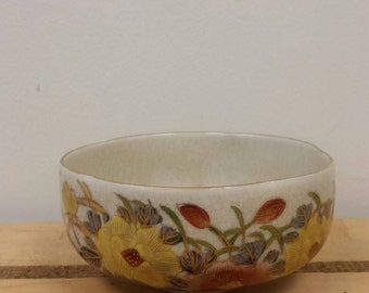 Antique Japanese Meiji Period Satsuma Porcelain Bowl with Family Crest Mark
