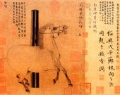 Ancient old chinese art, horse painting by Han Gan FINE ART PRINT, chinese animal art, chinese art prints, art posters reproductions