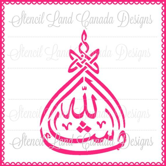 Arabic islamic calligraphy stencil