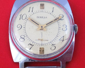 Hard to Find Soviet vintage wrist watch POBEDA Exclusive dial Made in USSR v602