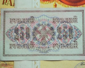 Vintage  250 rubles 1917//Russian money//Paper money//Old paper money//Paper rubles//USSR money//