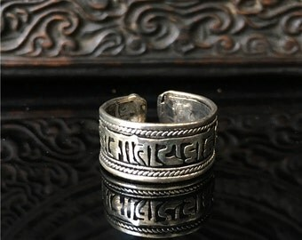 Vintage Nepal Ring - Silver Metal Dreadlock Bead