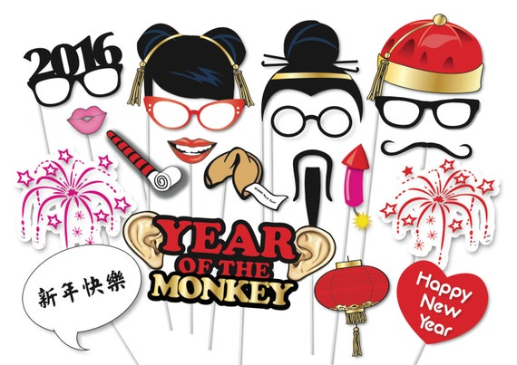 Chinese New Year Party Photo booth Party Props Set - 35 Piece PRINTABLE