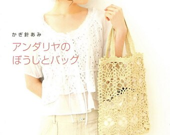 No.13 Knitting Bag and accessories Japanese eBook Pattern - Instant Download PDF