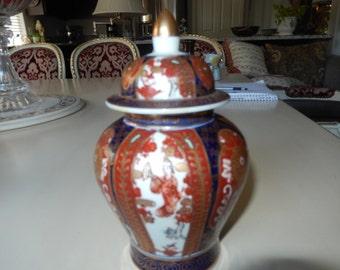 JAPAN GOLD IMARI Ginger Jar with Lid
