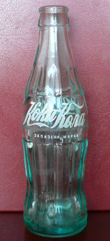 bouteille de coca cola ann es 80 verre de par oldschoolvn. Black Bedroom Furniture Sets. Home Design Ideas