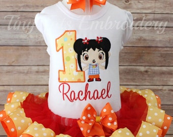 Ni Hao Kai Lan Birthday Tutu Outfit ~ Includes Top Ribbon Tutu & Hair Bow ~ Customize in Any Colors of Your Choice!!