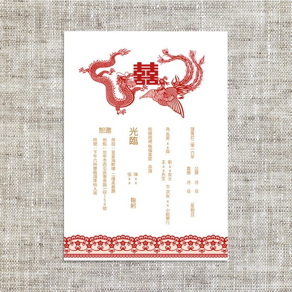 Diy printable editable chinese wedding invitation card by for Chinese wedding invitations etsy