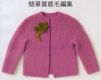 12 Knit Patterns - Knitting Patterns - Knit Sweater Patterns - japanese knit - japanese craft ebook - pattern - PDF - Instant Download