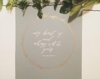 Sense and Sensibility calligraphy quote