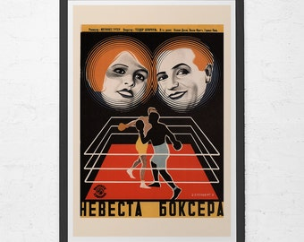 RUSSIAN AVANT GARDE Art Poster - Vintage Boxing Poster - Vintage Film Poster, High Quality Reproduction, Russian Costructivism