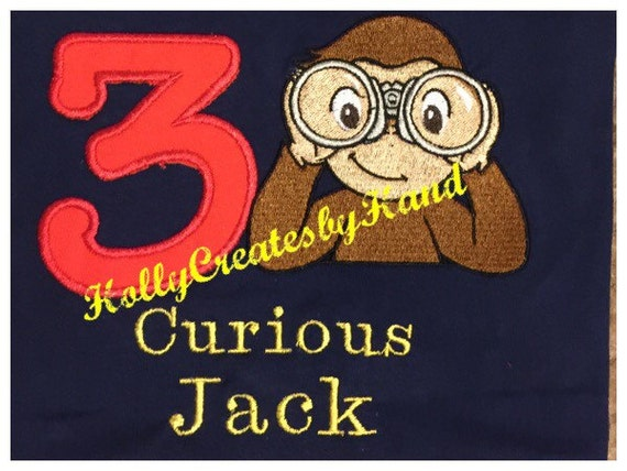 curious george shirt curious george birthday by