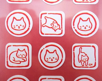 Adorable Japanese cat chiyogami paper stickers - kawaii kitty cat emoticon faces - stretching & laying - circles and square geometric shapes