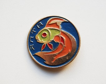 Vintage (4 cm) 1.57'' fish animal sea koi nature fairytale cartoon brooch badge token clasp pinion pin button cordon band