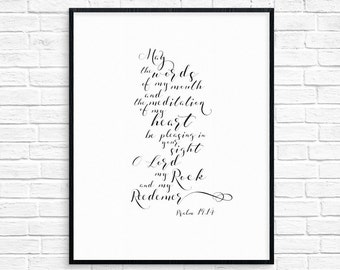 Psalm 19:14, Art Print, Wall Art, Bible Verse, Scripture Art, Nursery Print