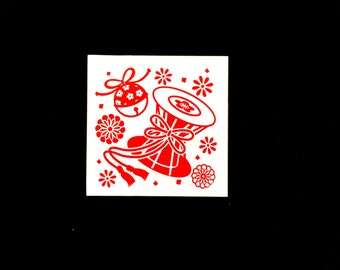 New Year Rubber Stamp - 2017 Rubber Stamp  - Japanese Rubber Stamp - Traditional Japanese Rubber Stamp - Drum Flowers