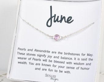 Swarovski Birthstone Necklace, June Birthstone Silver Necklace, Light Amethyst Silver Necklace, Birthstone Jewelry, Gifts Under 20