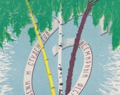 Postcard by L. Khailov for World Festival of Youth and Students 1957 (types of trees as a metaphor for different nations)