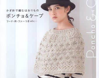 Crochet poncho - crochet clothes - japanese crochet ebook - japanese crochet pattern - ebook - PDF - instant download