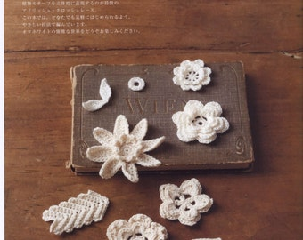 Irish Crochet Lace Pattern - Irish Crochet Motif - Crochet Patterns - japanese crochet book - ebook - crochet motif - PDF - instant download