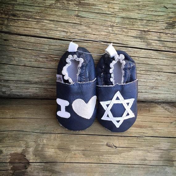 Jewish Baby Gift Baskets : I love israel jewish baby gifts naming shoes