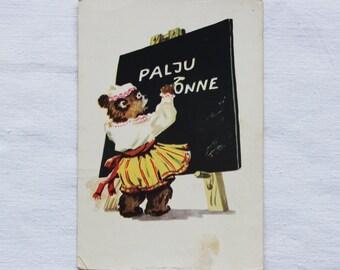 "Illustrator Vender Vintage Soviet Postcard ""A lot of happiness"" - 1957. Printed in the Estonian SSR, Tallinn. Bear, Blackboard"