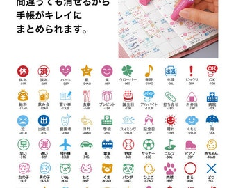 2018 new collection 72 style can choose One of the Limited Japan Kinds Pilot Frixion Stamp SPF-12 erasable scrapbook