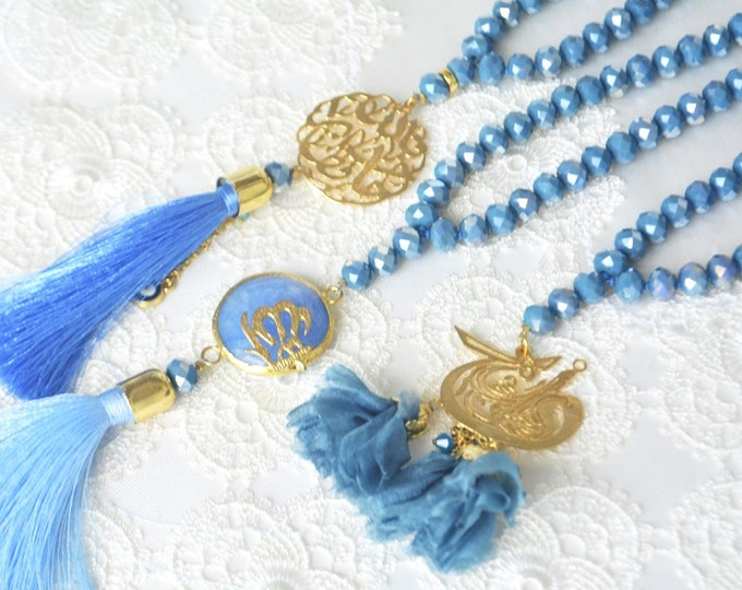 Golden Allah blue pendant, teal, hijap, hicab, religious hajj gift, pray misbaha, dowry, mohammedan, muslim pray, sufi semazen arabic rosary
