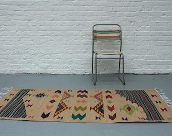 Selma rug