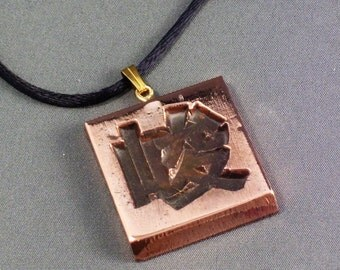 Antique Copper Chinese Type Pendant