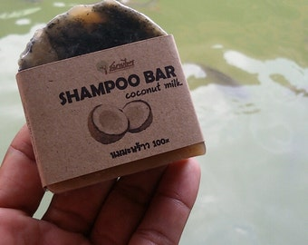 Coconut-Charcoal Shampoo Bar