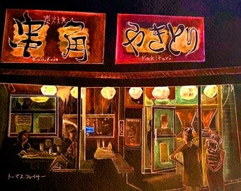 Yakitori, Digital Download, Okinawa, Japan