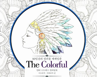The Colorful Colouring Book Around World In 80 Days African And American Travel Coloring