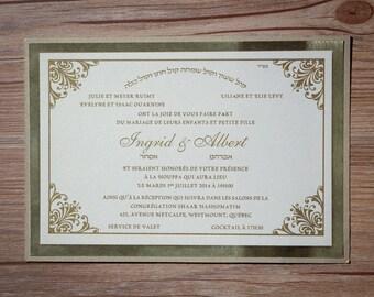 Wedding Invitation, Gold Invitation, Gold Foil Invitation, Gold Wedding Invitation, Gold Foil Invitations, Gold Invitations, Damask, foil