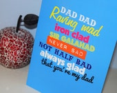 Large Fathers Day Greeting Card Graphic Style with Text Great for any Dad designed by Julie Mulholland