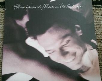 Steve Winwood - Back in the High Life - 25448-1 - 1986