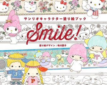 "Coloriage Coloring Book""Sanrio characters Coloring book Smile!""[4766129229]"