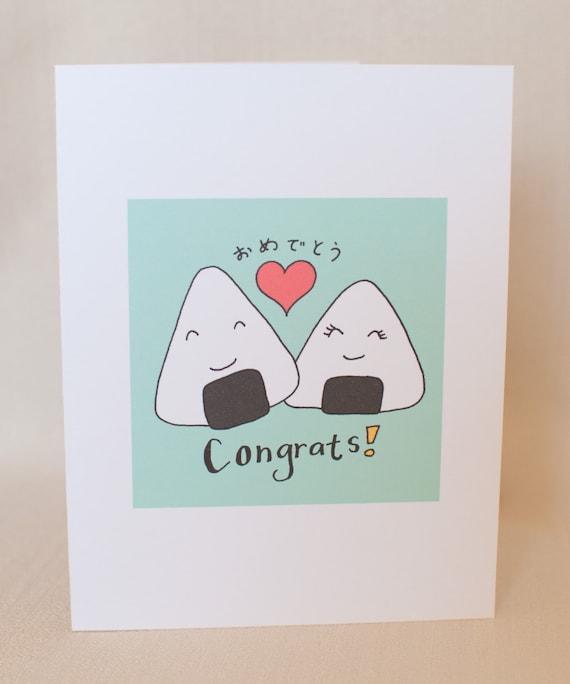Wedding Wishes In Japanese: Musubi Couple Congratulations Onigiri Wedding Card Greeting
