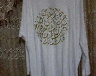 Arabic printed calligraphy T-SHIRT