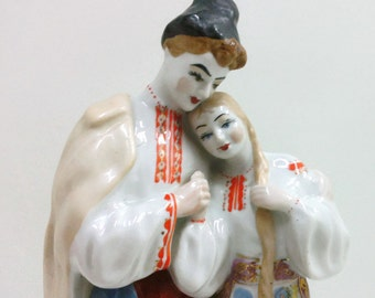 Soviet Porcelain Figurine Night Polonnoe May 1973 100% Original Levko and Galya