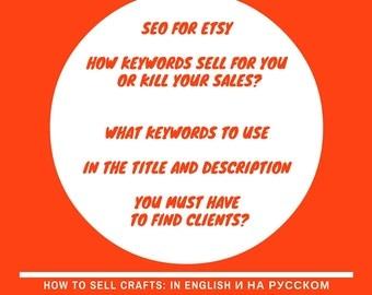 Seo etsy Etsy Tagging Keywords Seo Guides SeoGuidesCrafts How To Sell Crafts How to sell on Etsy  Ebook Tutorial PDF INSTANT DOWNLOAD