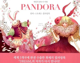 PANDORA Fantasy - Anti Stress Coloring Book
