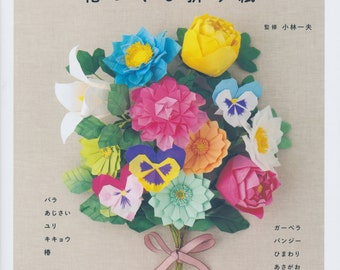 Paper Flower - Japanese Craft Book