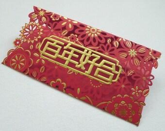 Love of All Seasons - exquisite die-cut design red cash envelope packet (1 unit)