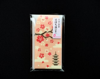 Japanese Envelopes - Pagoda And Cherry Blossoms - Mini Envelopes - Tiny Envelopes - Set of 10